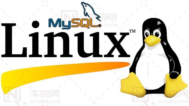 Linux管理MySQL入门教程