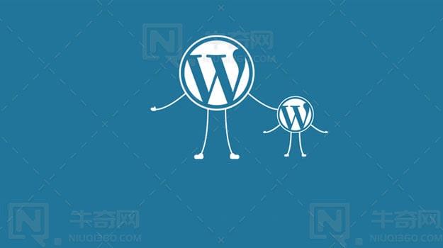 如何创建WordPress主题的子主题