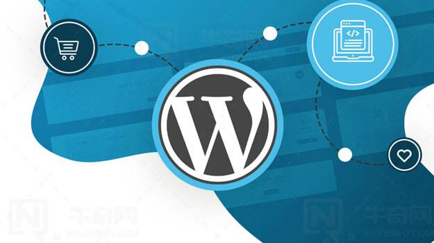 WordPress条件判断标签
